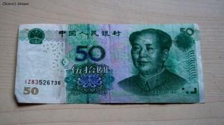 Banconota 50 fronte
